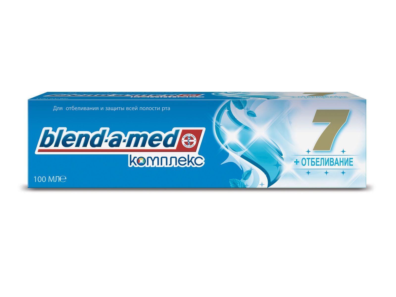Зубная паста Blend-a-med Комплекс 7 + отбеливание