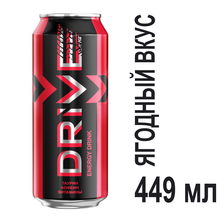Напиток Drive me энергетический ягоды, 449мл