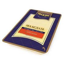 Сыр полутвёрдый Чиззи Маасдам нарезка 45% 150 гр