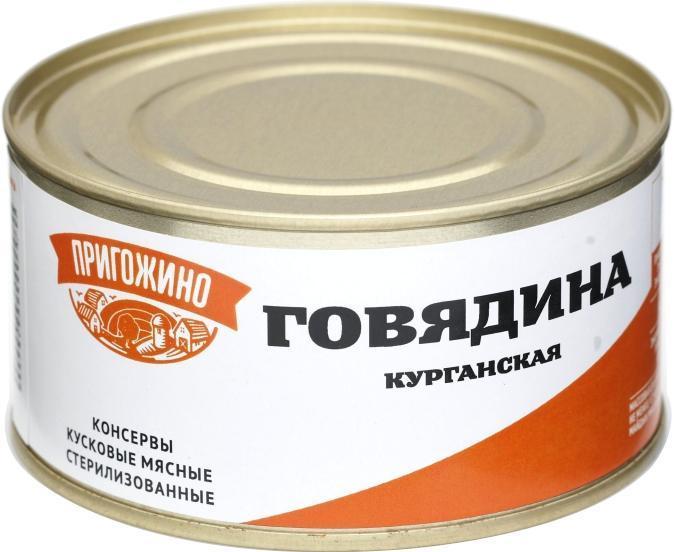 Говядина МК Курганский Тушеная в/с