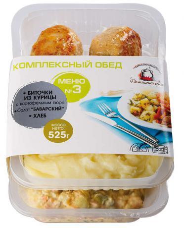 Готовое блюдо Домашний очаг Комплексный обед меню № 3 Биточки из курицы с картофельным пюре Салат Баварский с ветчиной Хлеб