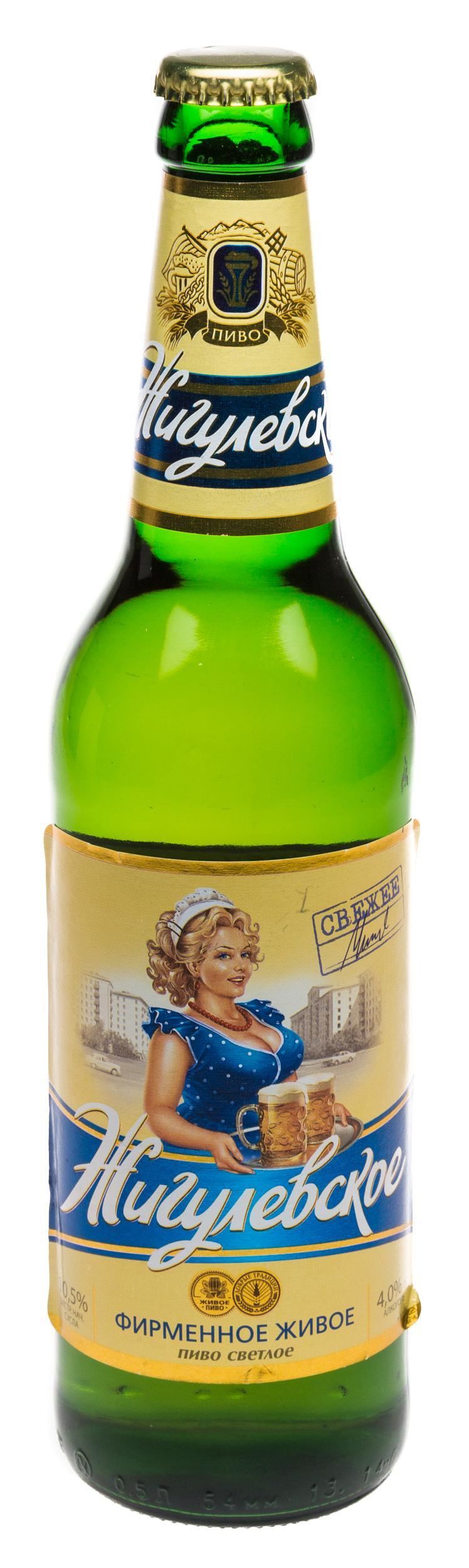 Пиво Жигулевское Фирменное Живое светлое