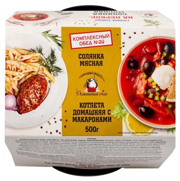 Комплексный обед Домашний очаг №20 Солянка мясная Котлета домашняя с макаронами
