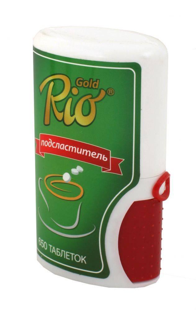 Диетический заменитель сахара Rio Gold, 650 таблеток