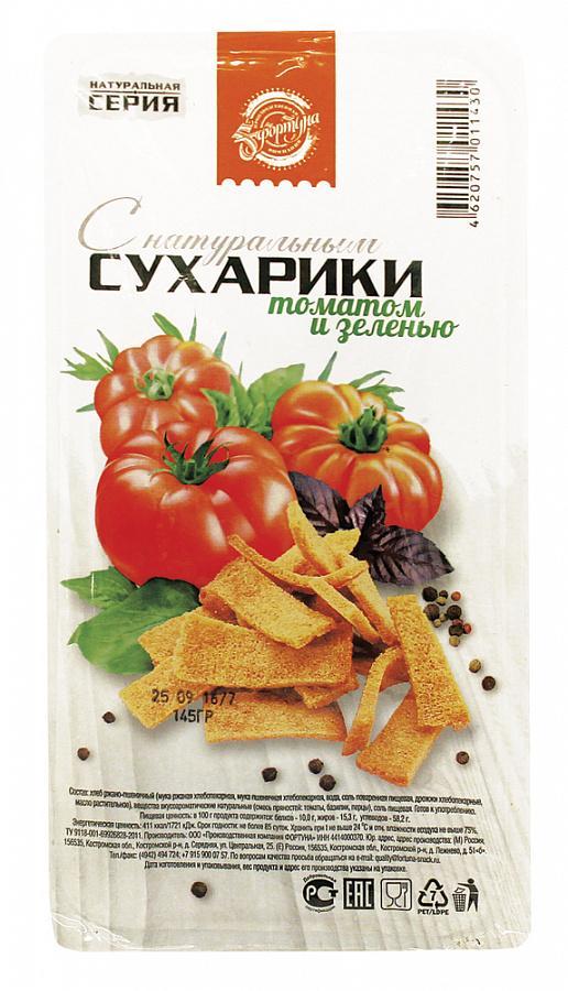 Сухарики Фортуна с натуральным томатом и зеленью
