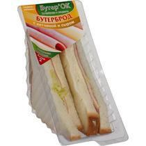 Бутерброд Бутер'ок с сыром и ветчиной