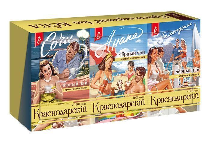 Набор черного чая Краснодарскiй чай ВЕКА Курорты Кубани