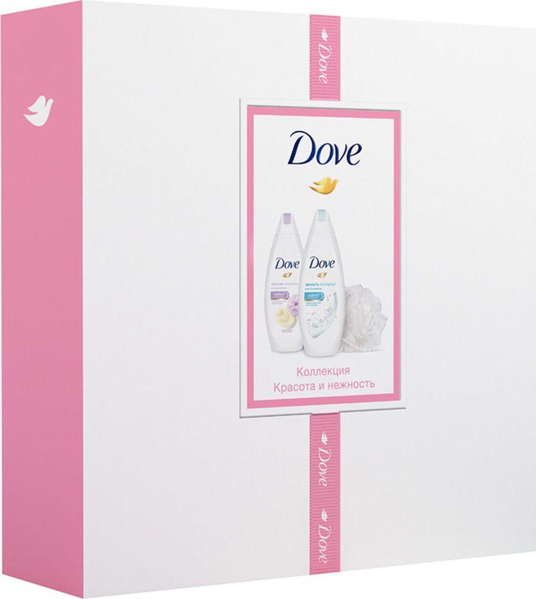 Подарочный набор Dove Коллекция Красота и нежность 3 предмета