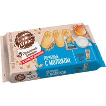 Печенье Хлебный спас Полезный завтрак с молоком  160 гр.