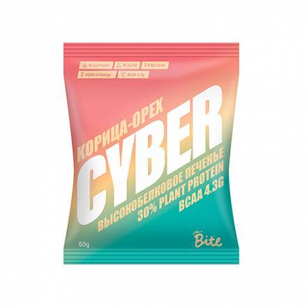 Печенье Cyber высокобелковое Корица-орех