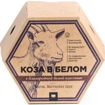 Сыр мягкий Ипатов Мастерская сыра коза в белом 110 г