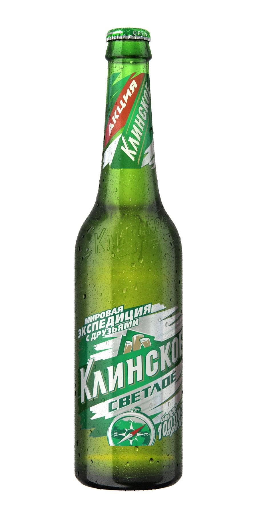 Пиво Клинское светлое пастеризованное