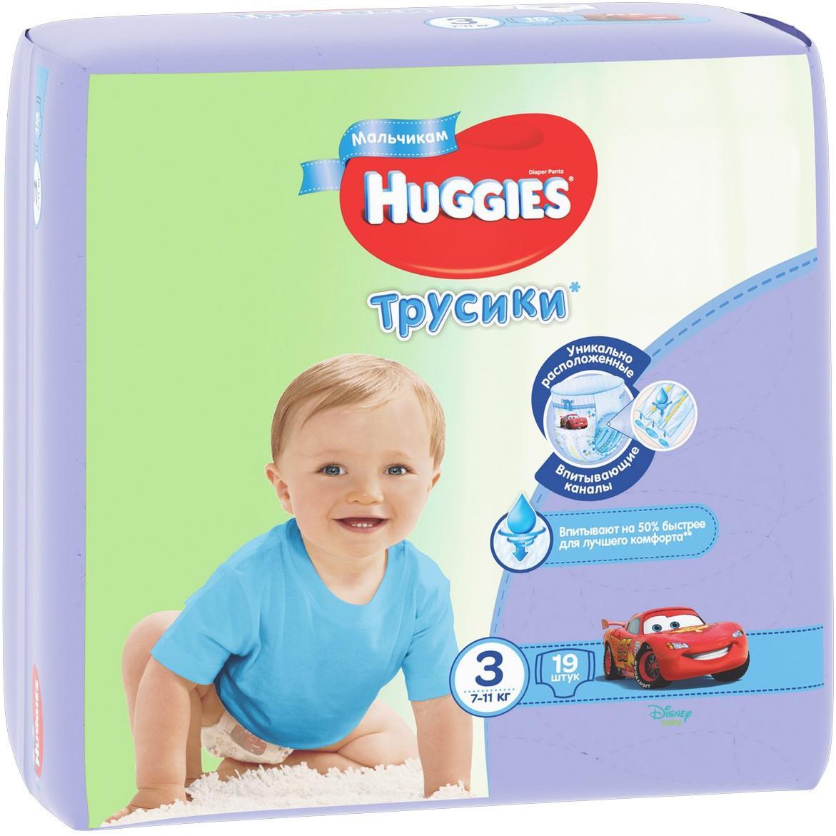 Трусики Huggies 3 для мальчиков 7-11кг 19шт.