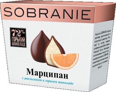 Конфеты Sobranie марципан с апельсином в горьком шоколаде