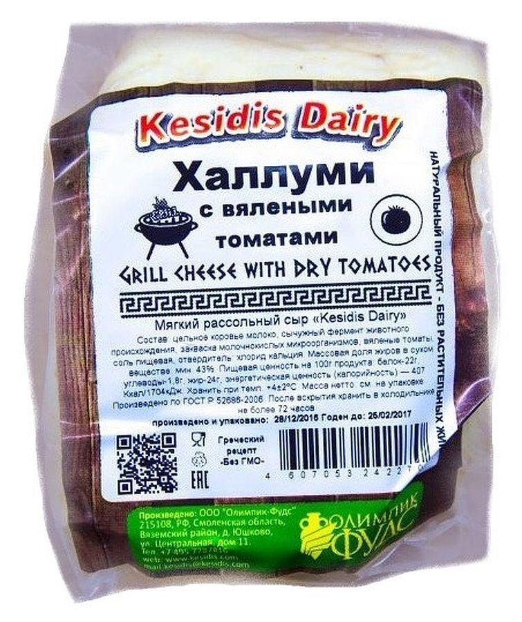 Сыр Kesidis Dairy Халлуми с вялеными томатами 43%