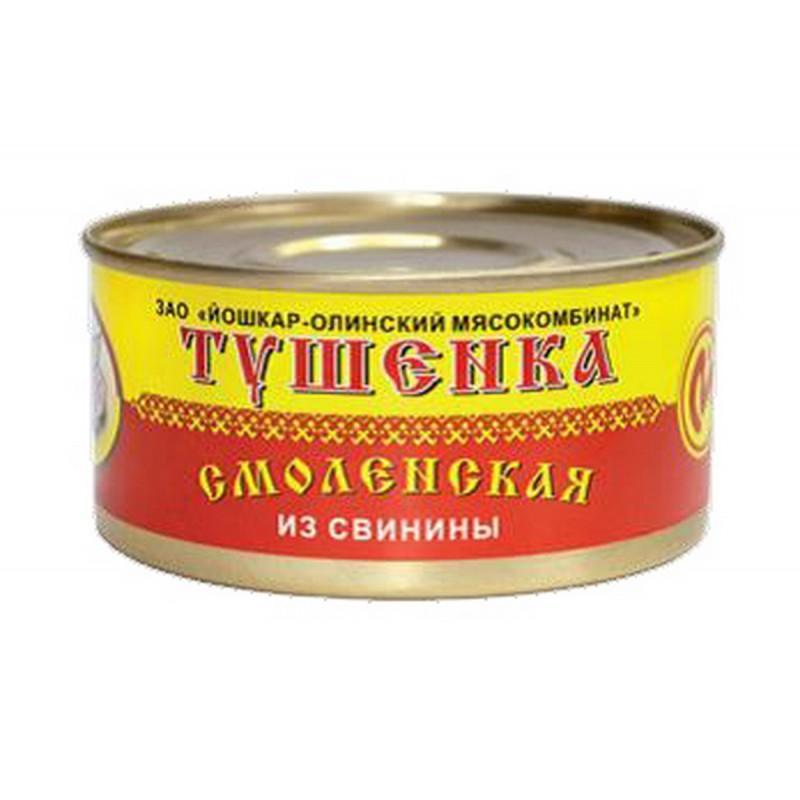 Свинина Йошкар-Олинский тушеная