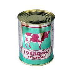 Говядина Березовский мясоконсервный комбинат тушеная стерилизованная 1сорт