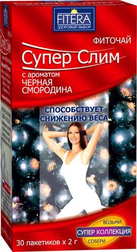 Фиточай Fitera Супер Слим с ароматом смородины