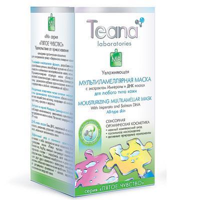 Маска для лица Teana увлажняющая мультиламеллярная с экстрактом императы диспенсер