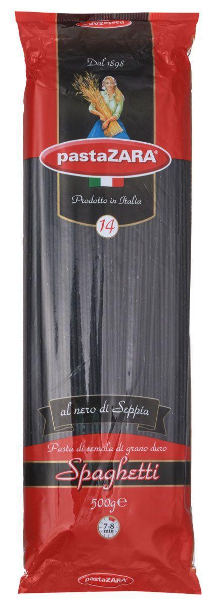 Макаронные изделия Pasta Zara Spaghetti №014 с чернилами моллюска