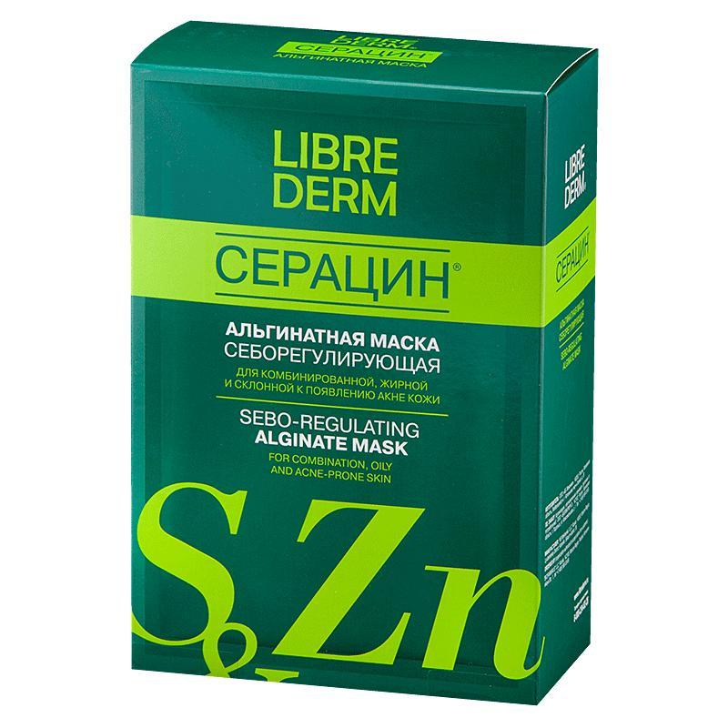 Маска Librederm Серацин Альгинатная себорегулирующая для проблемной кожи лица 5шт.