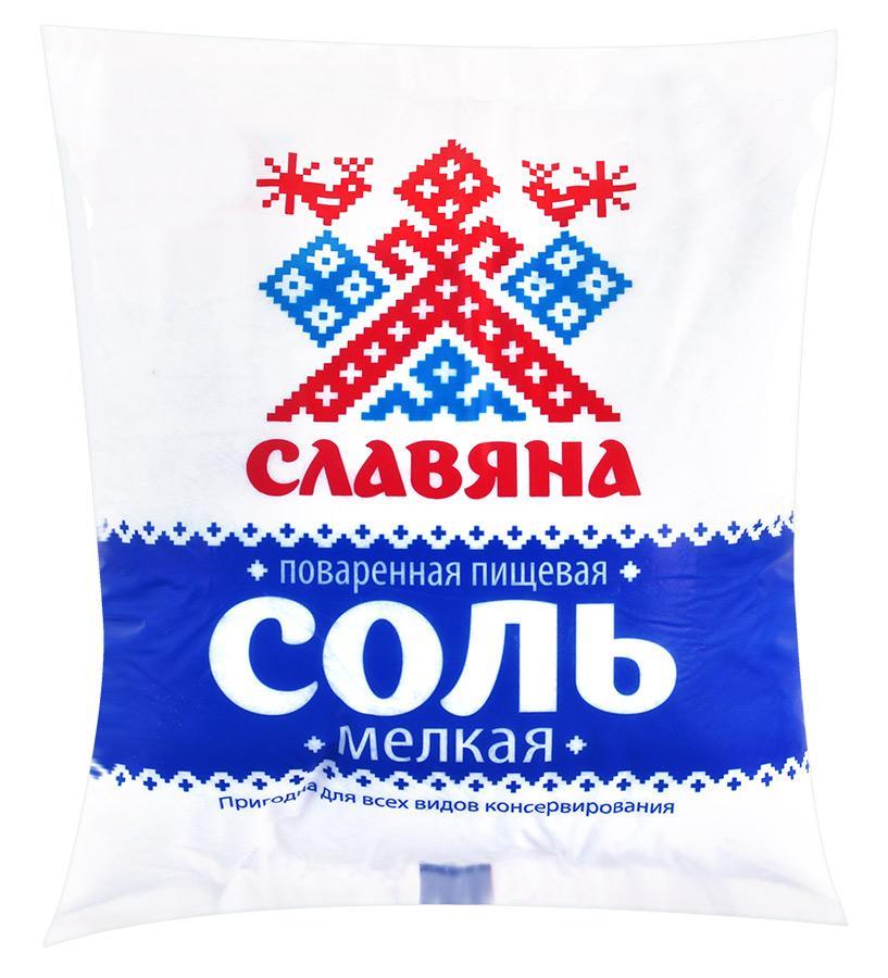Соль Славяна Мелкая поваренная пищевая