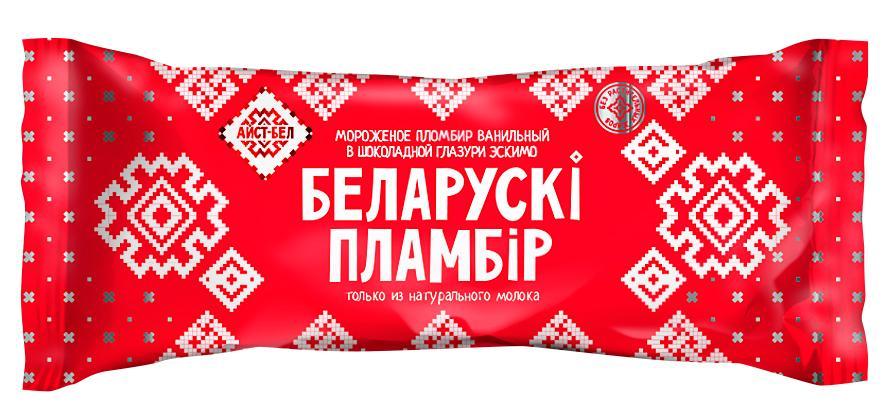 Мороженое Беларускi Пламбiр Эскимо пломбир ванильный в глазури