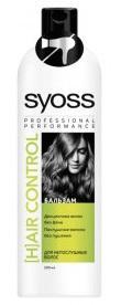 Бальзам SYOSS Hair Control 500мл