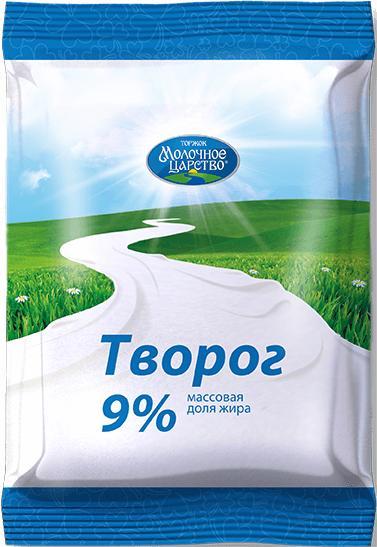 Творог Молочное царство 9%