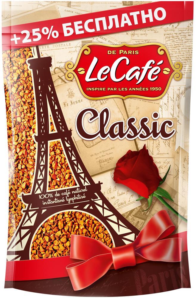 Кофе Lе Cafe Classic растворимый