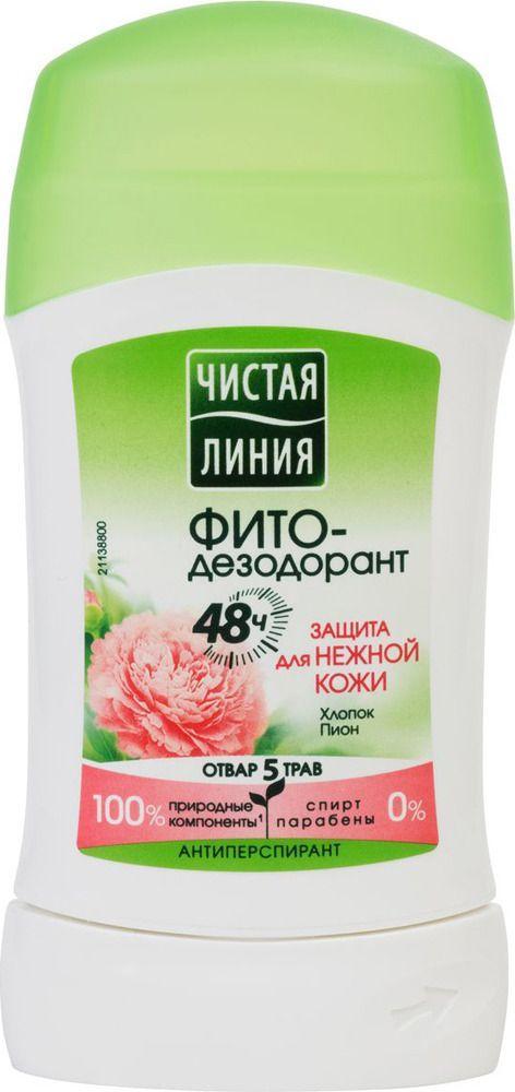 Фито-дезодорант антиперспирант Чистая линия Защита для нежной кожи Карандаш