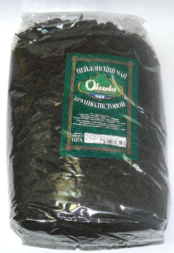 Чай черный Olinda OPA Цейлонский крупнолистовой