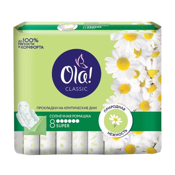 Прокладки Ola! Classic Super Солнечная ромашка 8шт