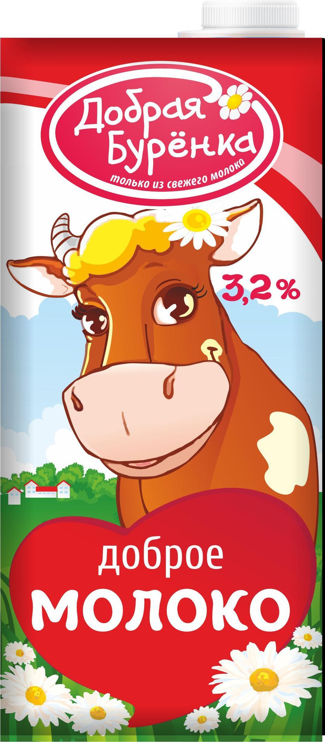 Молоко Добрая Буренка Ультрапастеризованное 3,2%