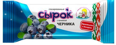 Сырок глазированный Молочная страна Черника 20%