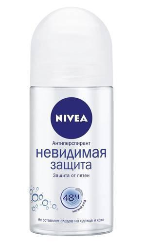 Антиперспирант Nivea Pure Невидимая защита для черного и белого Шариковый Защита 48 часов
