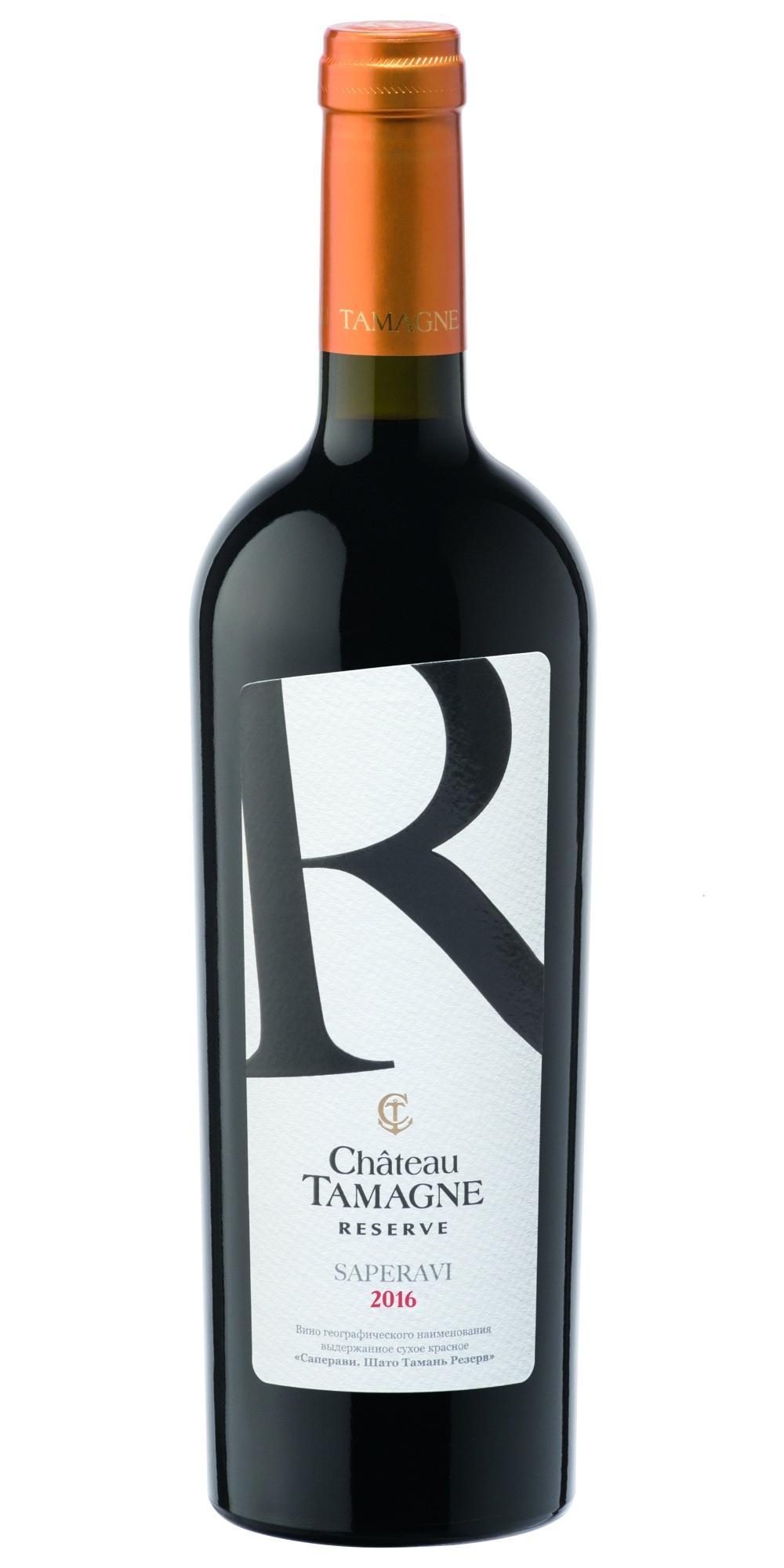 Вино Chateau Tamagne Reserve Saperavi красное сухое 12%