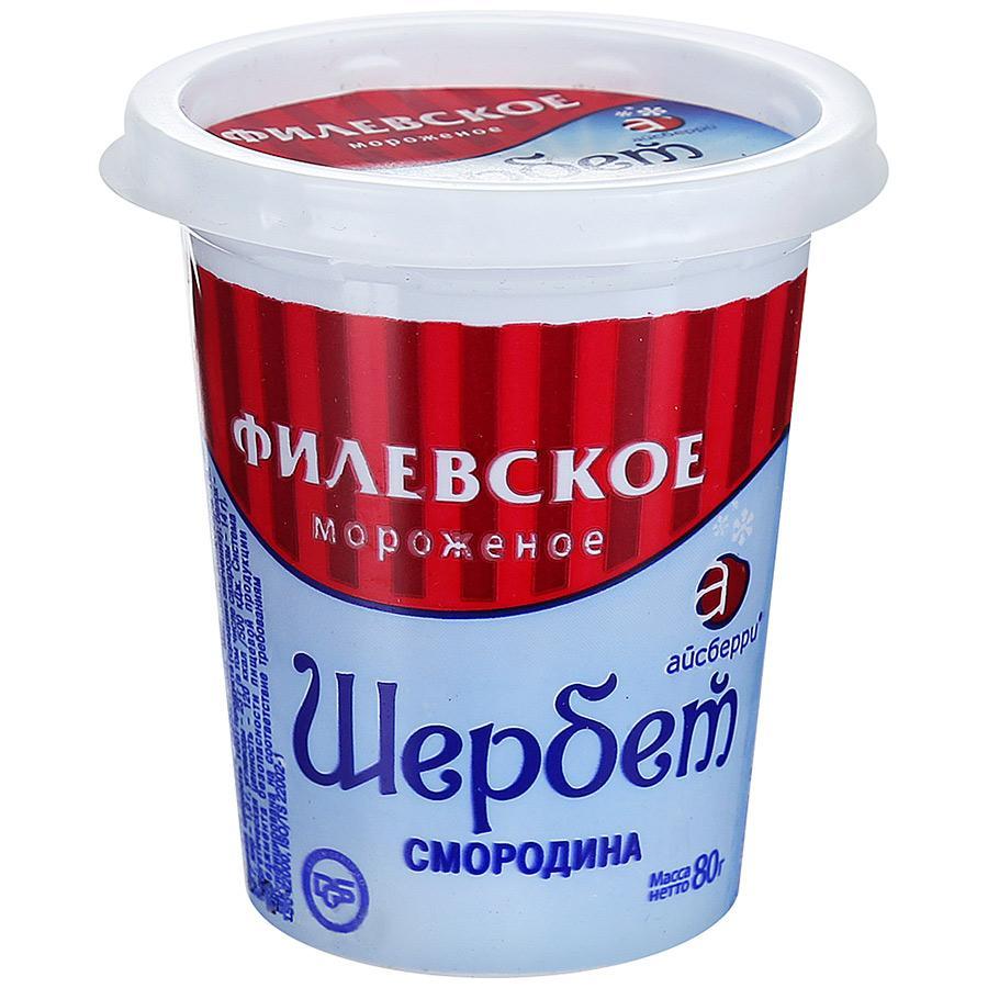 Мороженое Филевское Щербет смородина