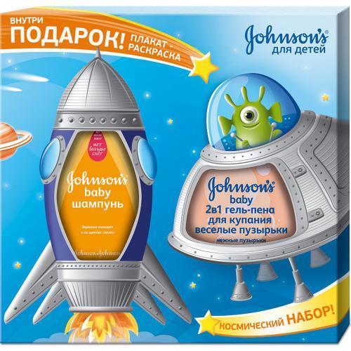 Подарочный набор Johnson's Baby Веселые пузырьки шампунь для волос и гель-пена для купания 2в1
