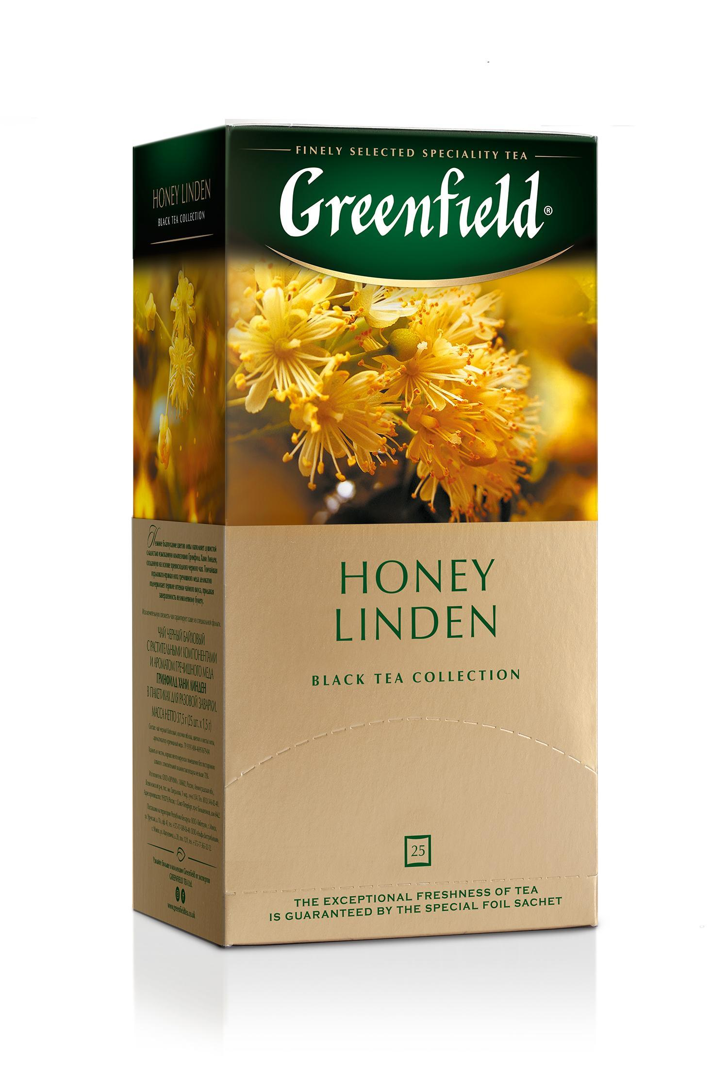 Чай Greenfield Honey Linden, черный с добавками, пакетированный, 25 пак/упак