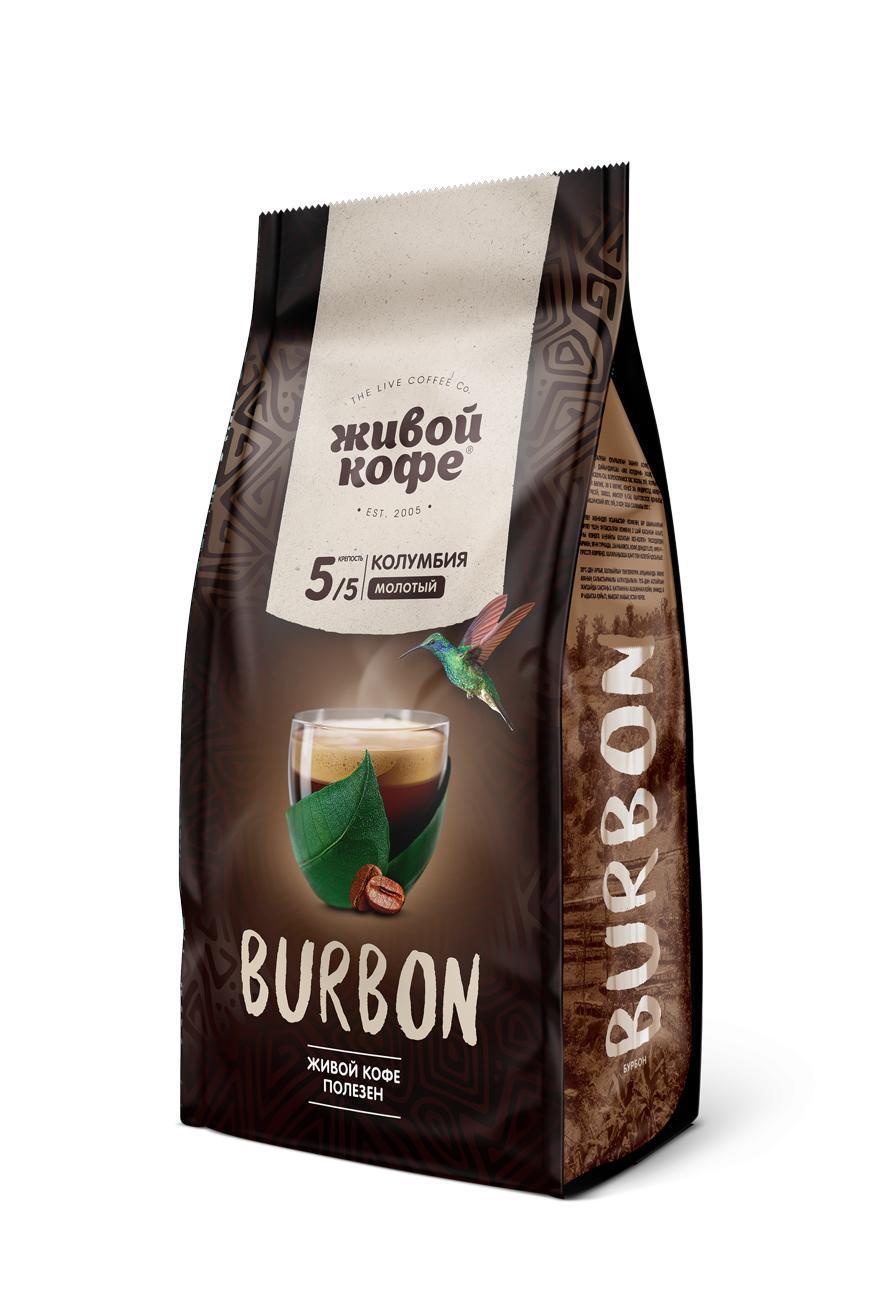 Кофе Живой кофе Бурбон молотый 200 гр