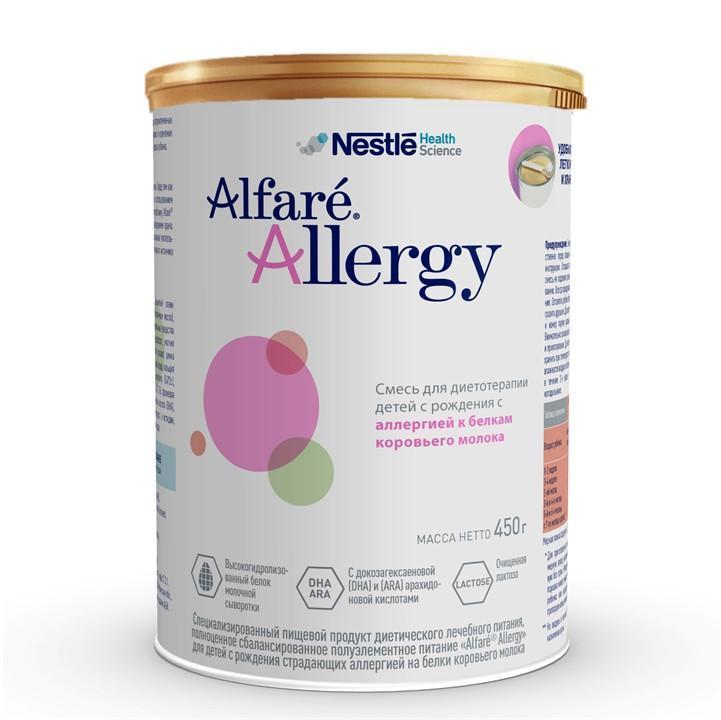 Смесь молочная Alfare Allergy лечебная от 0 до 1 года