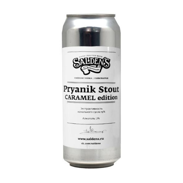 Пиво Salden's Pryanik Stout 8.0 edition темное нефильтрованное 8%