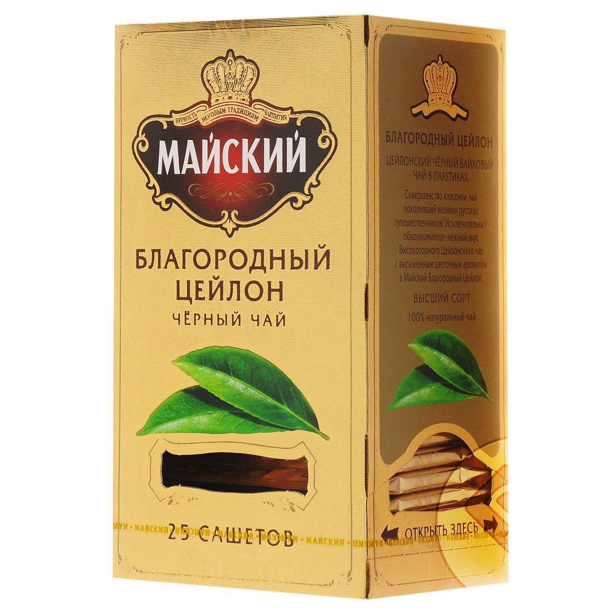 Чай Майский Благородный Цейлон черный в пакетиках