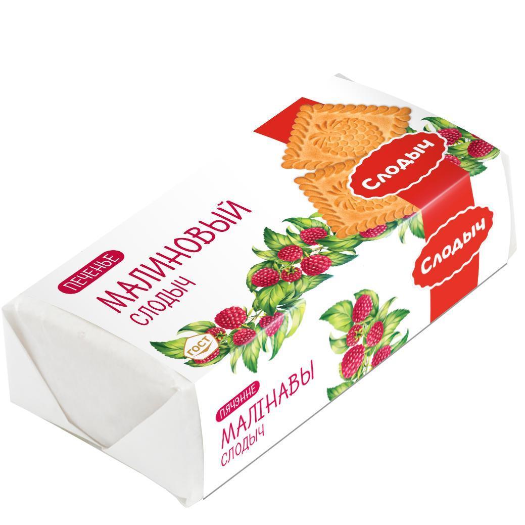 Печенье Слодыч Малиновый