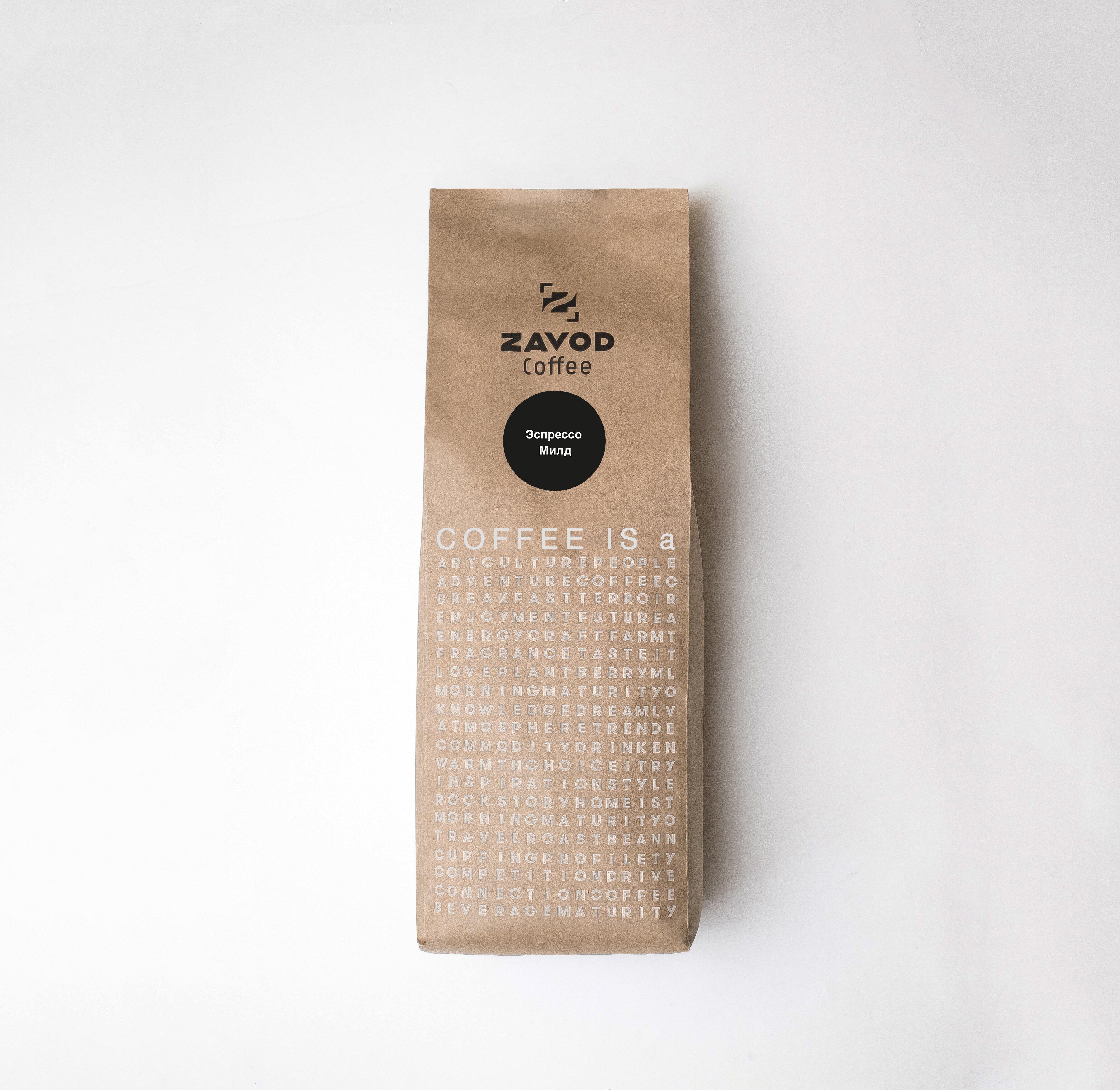 Кофе зерновой ZAVOD COFFEE  Эспрессо Милд (20% робуста)