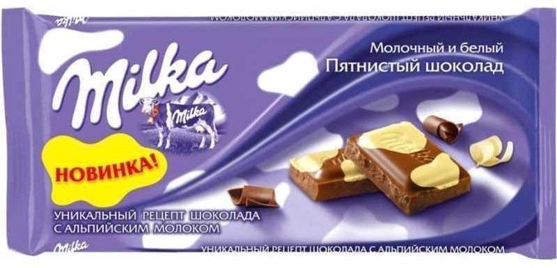 Шоколад Milka молочный и белый, пятнистый шоколад 90г