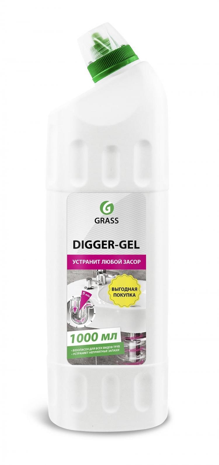 Средство Grass для чистки труб Digger-Gel щелочное