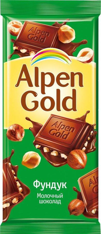 Шоколад Альпен Голд фундук