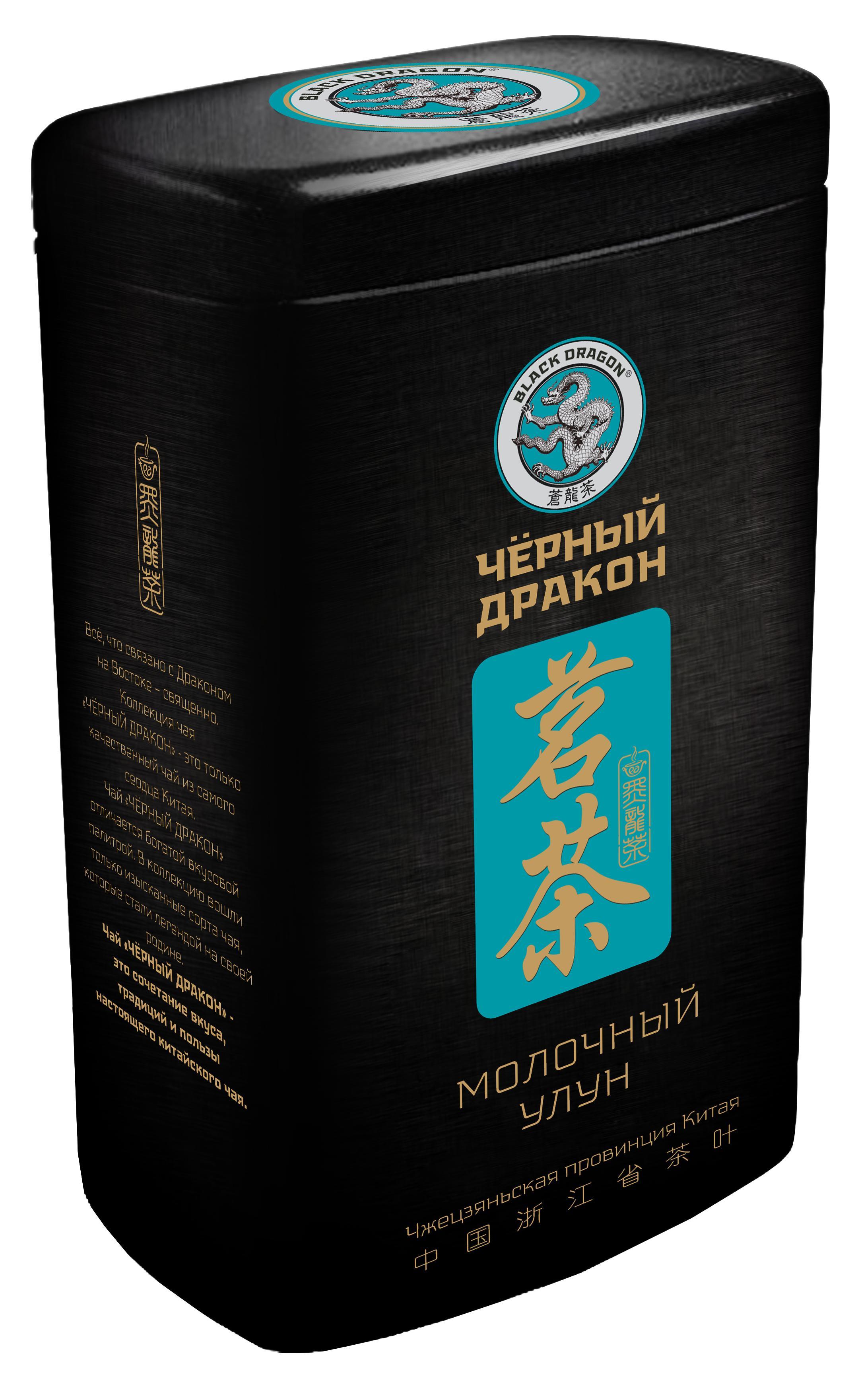 Чай Черный Дракон Молочный улун 100 гр